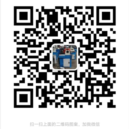 张家港市欧泰机械有限公司